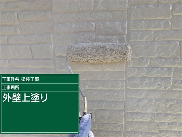 s外壁上塗り_M00021 (1)