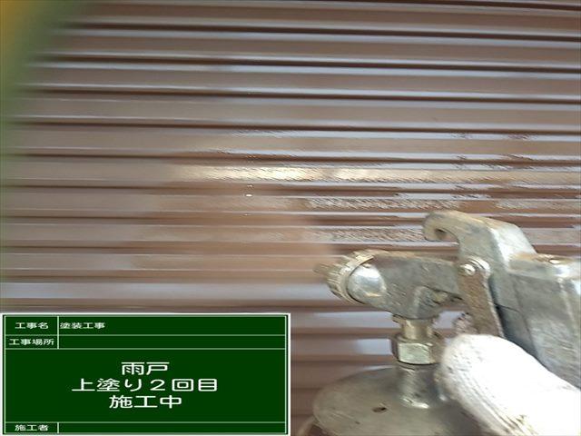 車庫シャッター塗装_0804_M00032 (4)