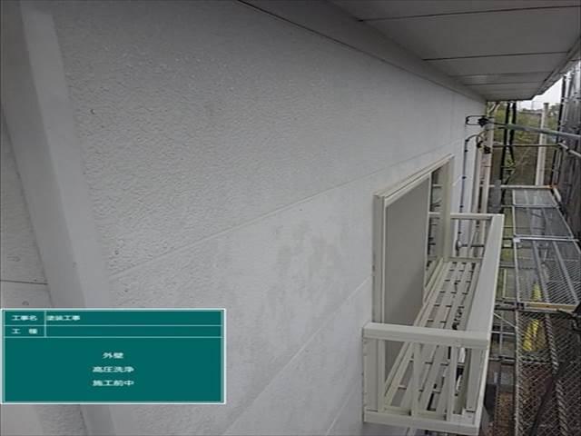 03高圧洗浄_外壁_ (3)_M00014