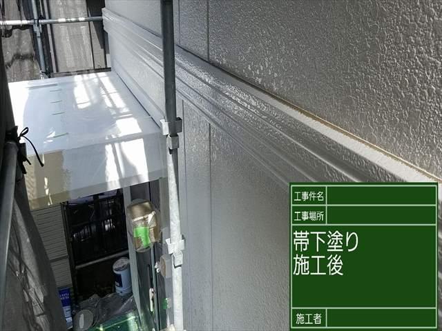 帯下塗り_0324_M00027 (2)