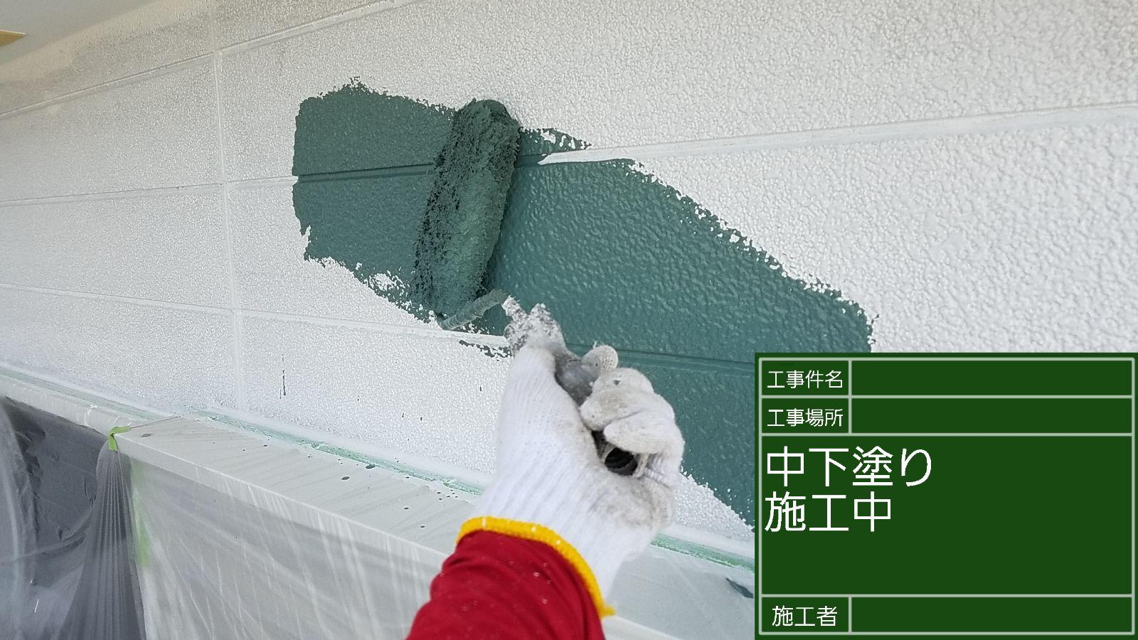 外壁中塗り中300012