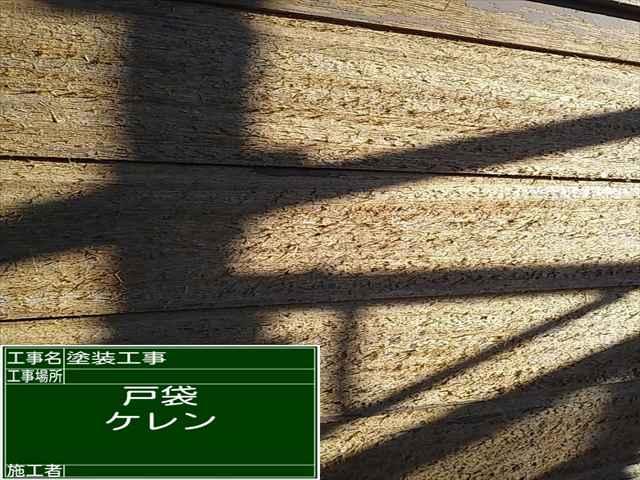 雨戸戸袋ケレン_0119_M00034 (2)
