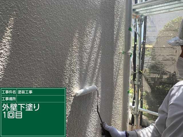 外壁下塗り1回め_0507_M00029 (1)