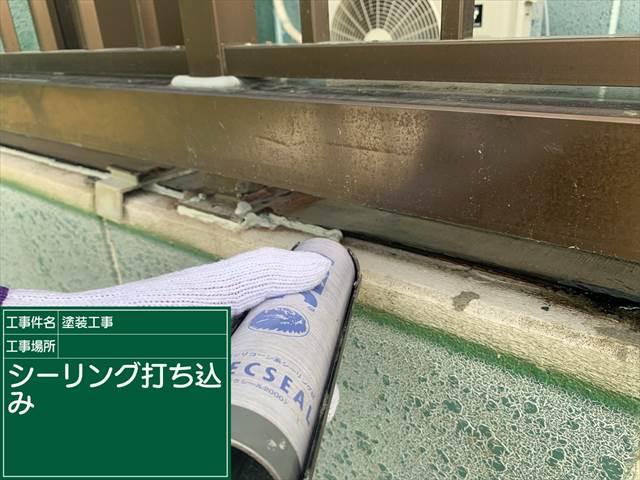 笠木シーリング打ち込み_0614_M00030 (3)