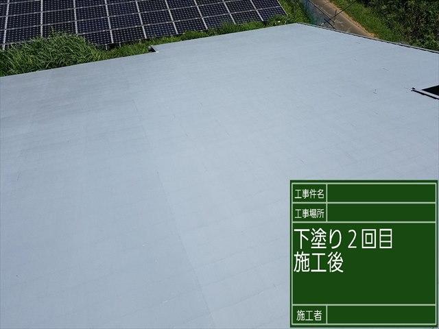 屋根塗装下塗り2回め_0822_M00033 (4)