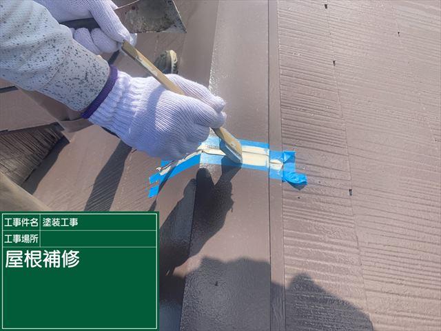 屋根補修_0507_M00029 (1)