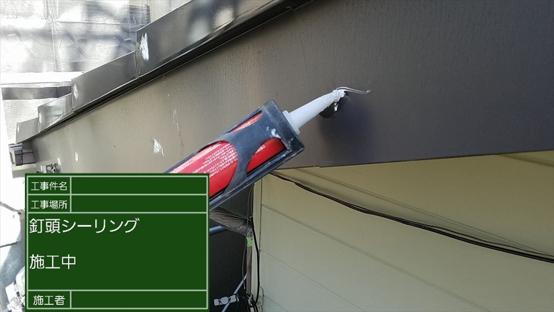 破風釘頭M00002 (3)