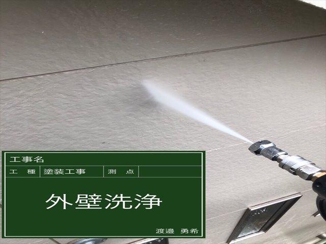 外壁高圧洗浄_0616_M00031 (1)