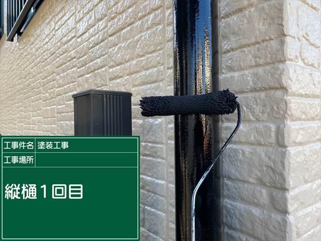 s縦樋1回め_M00021 (1)