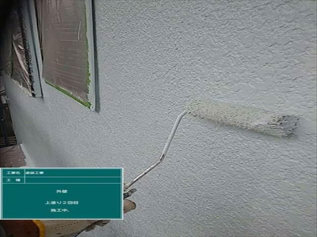 外壁03上塗り (3)_M00008