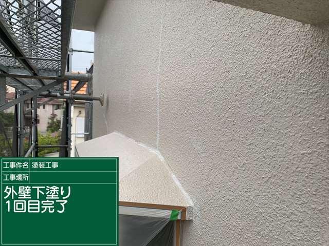 外壁下塗り1回目_0505_M00029 (3)