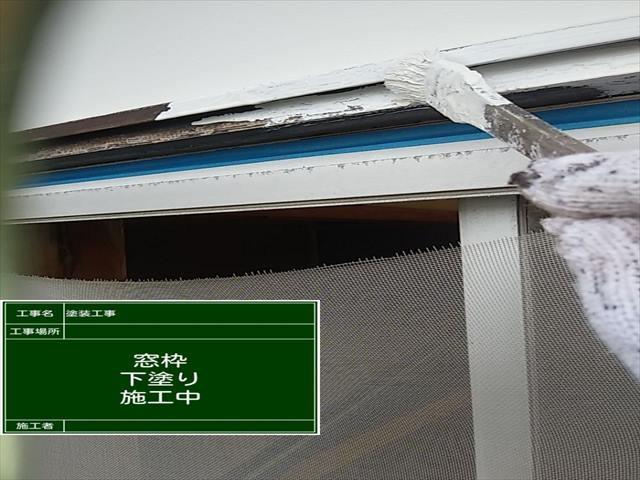 窓枠塗装_0715_M00032 (1)