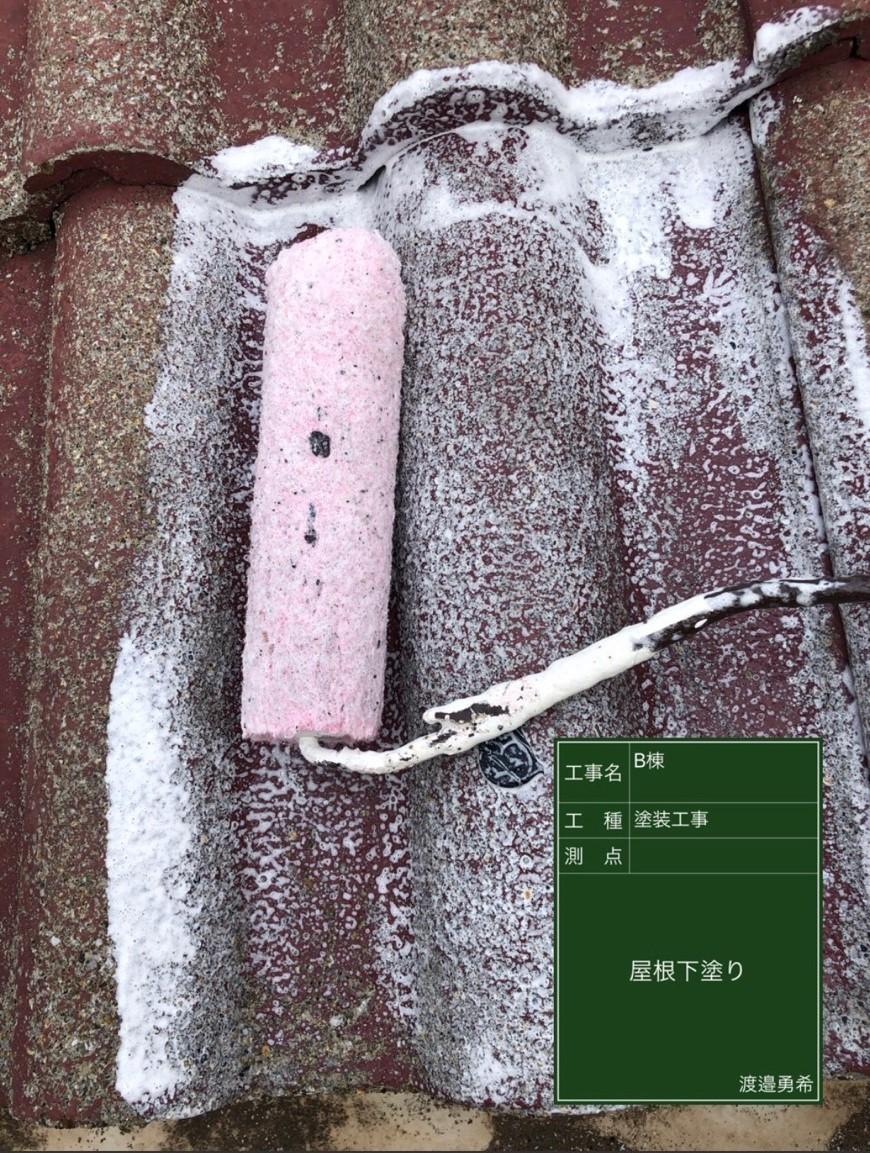 1206屋根下塗り_M00015 (1)