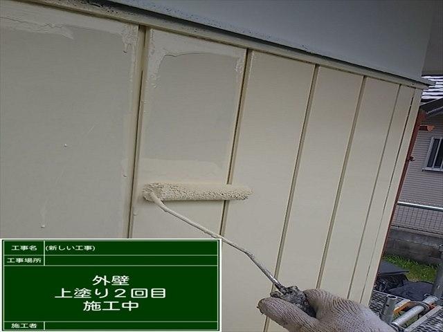 鉄部外壁塗装_0717_M00032 (2)