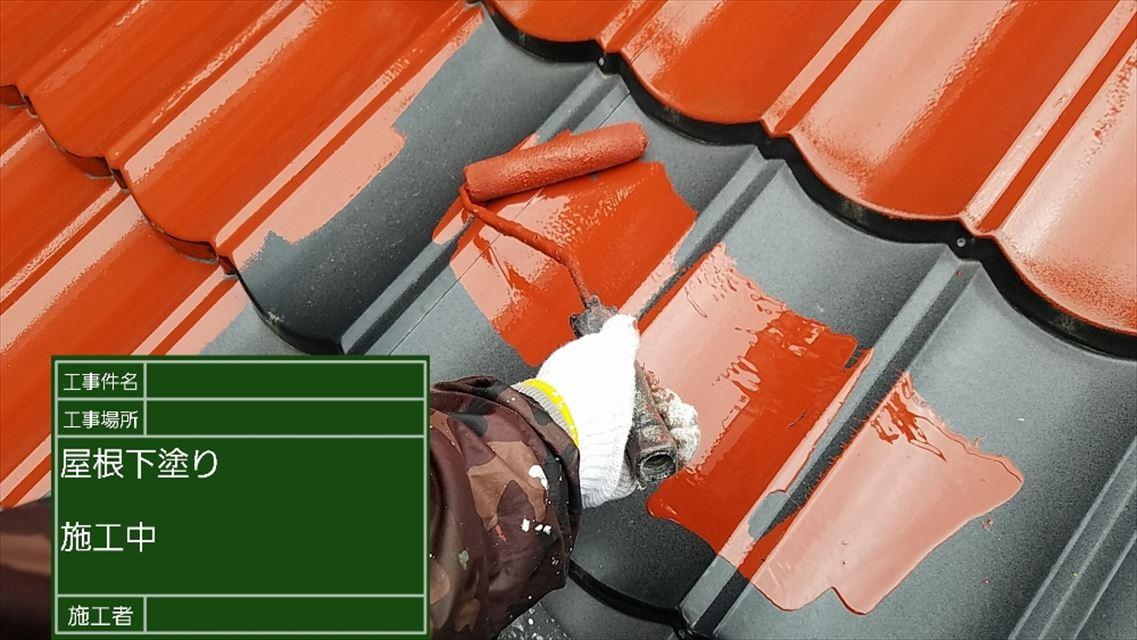 屋根下塗りM00002 (1)