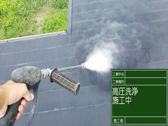 高圧洗浄_0819_M00033 (6)