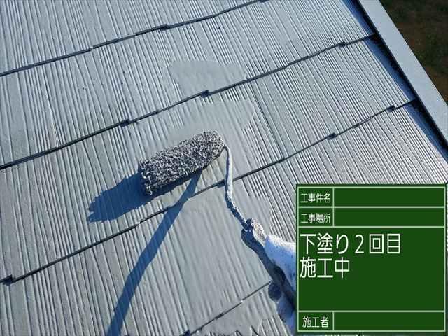 屋根塗装下塗り2回め_0822_M00033 (1)
