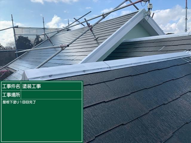 0114 屋根下塗り1回め(2)_M00020