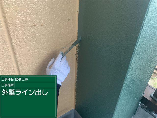 外壁ラインだし_0713_M00030 (2)