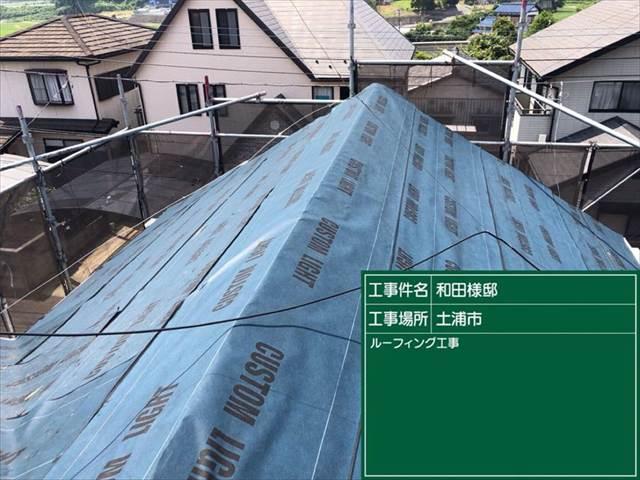 02屋根_01ルーフィングを貼る (3)_M00007