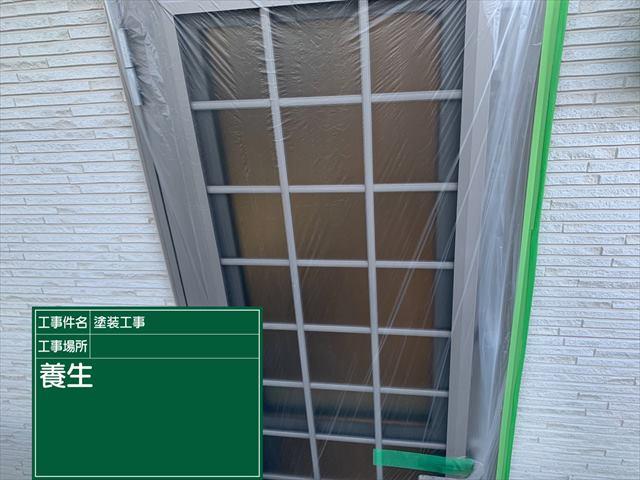 養生②0903_a0001(2)001