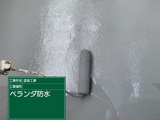 0921ベランダ防水_a0001(1)001