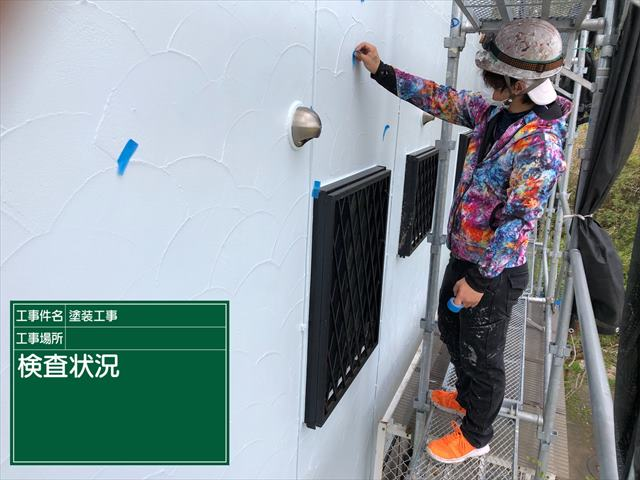 塗装検査_0417_M00026 (1)
