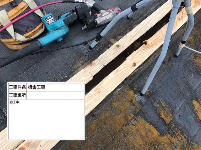 棟板交換_0122_M00023 (2)