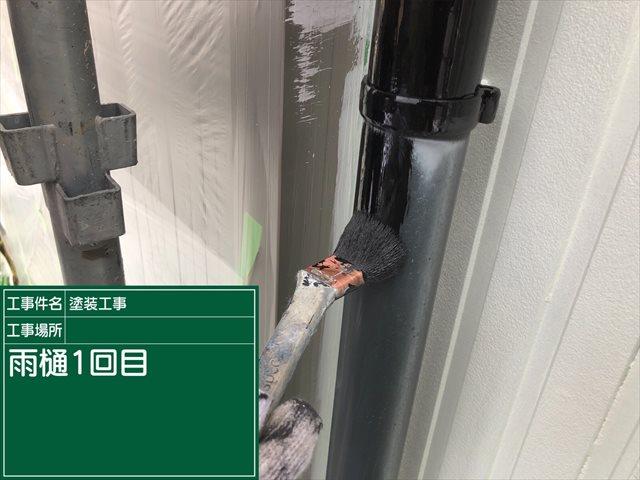 0122 雨樋1回目(1)_M00019