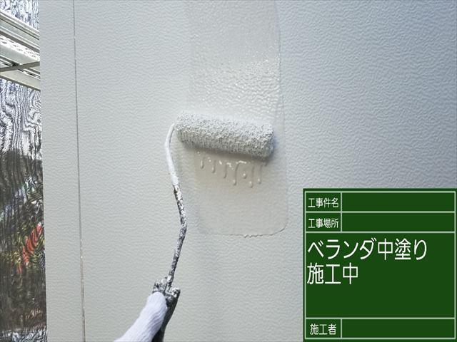 ベランダ壁中塗り_0503_M00028 (1)
