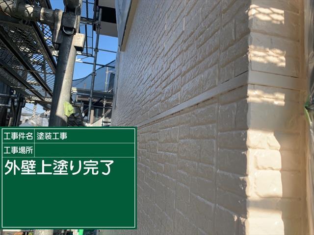 s外壁上塗り_M00021 (2)