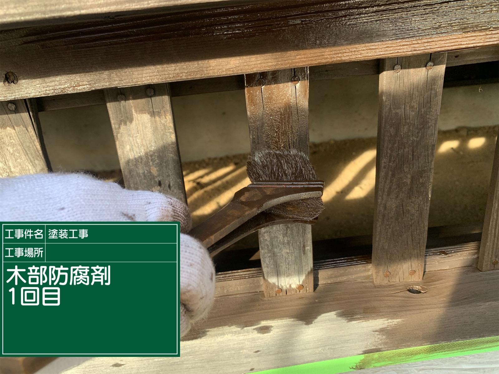 木部防腐剤1回目中(3)300018