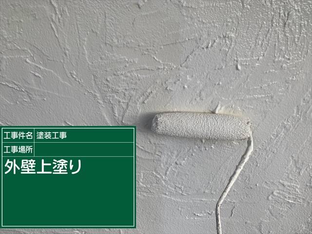 0124 外壁上塗り(3)_M00020