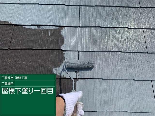 屋根下塗り0826_a0001(2)008