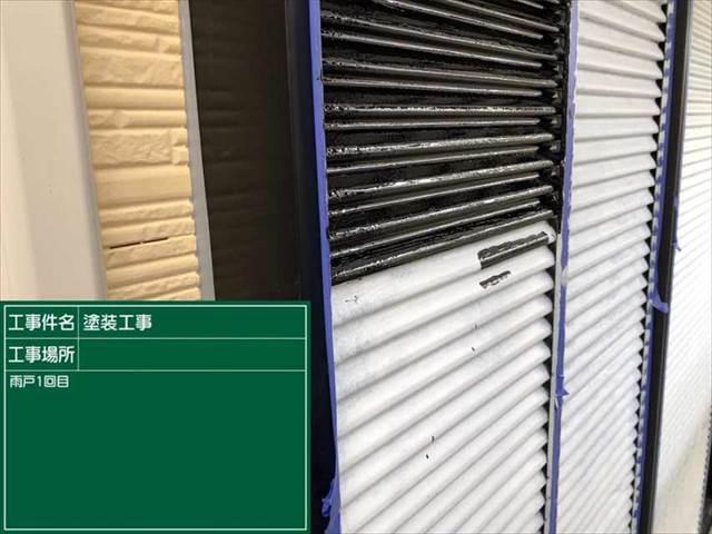 雨戸02中塗り (1)_M00009