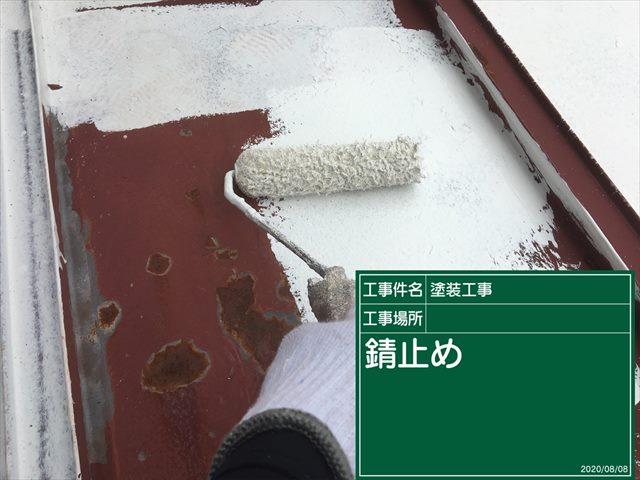 屋根 下塗り_0809_M00032 (3)