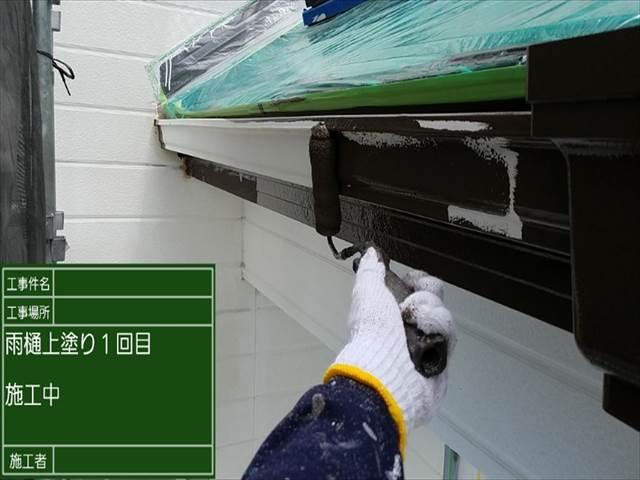 10雨樋 (3)_M00007