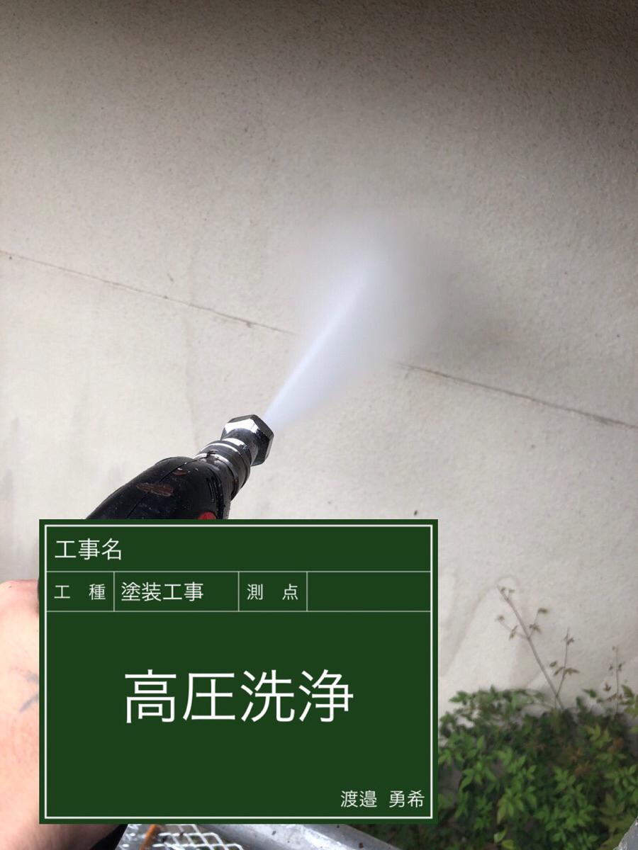 高圧洗浄外壁300011