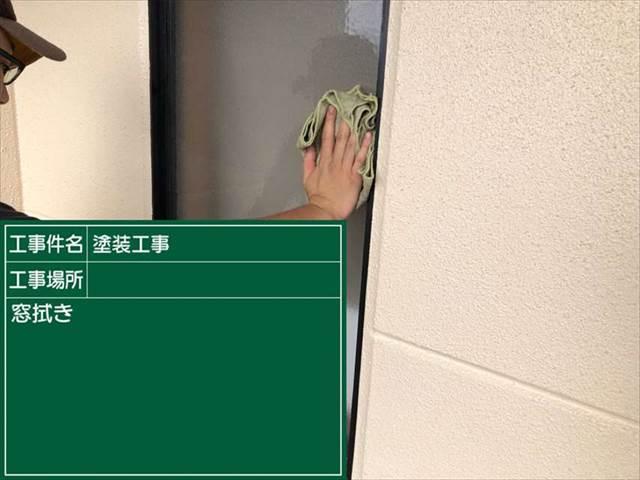 窓拭き_M00013