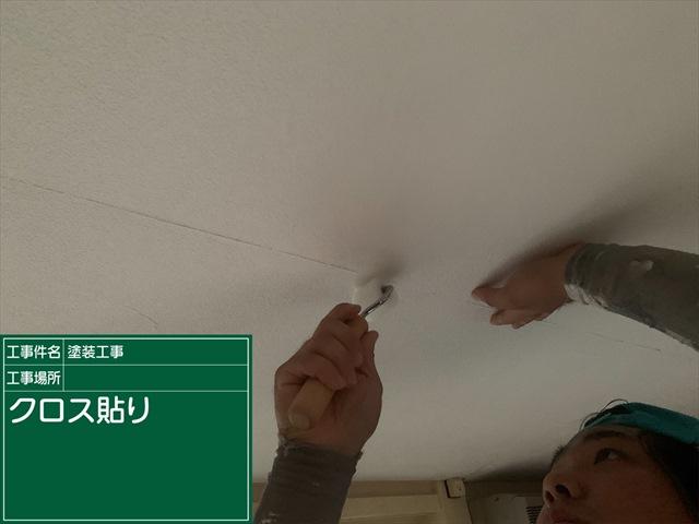 天井クロス貼り_0803_M00032 (3)