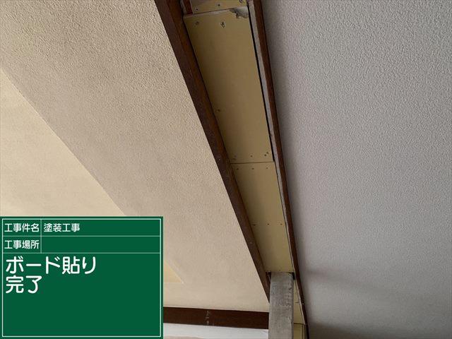 石膏ボード貼り_0718_M00032 (3)