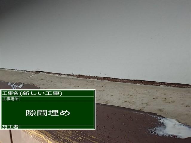 外壁隙間コーキング_0116_M00034 (1)004