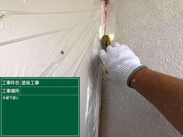 023外壁下塗り_M00001