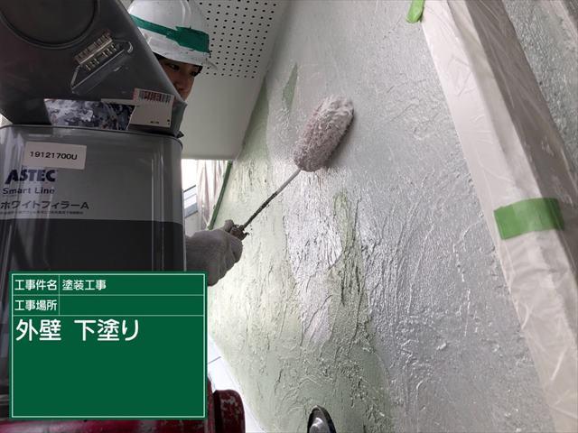 0116 外壁下塗り(1)_M00020