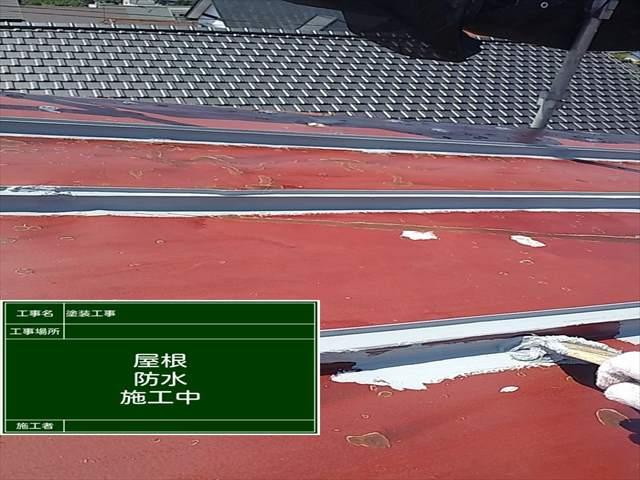 屋根防水下塗り_0629_M00032 (1)