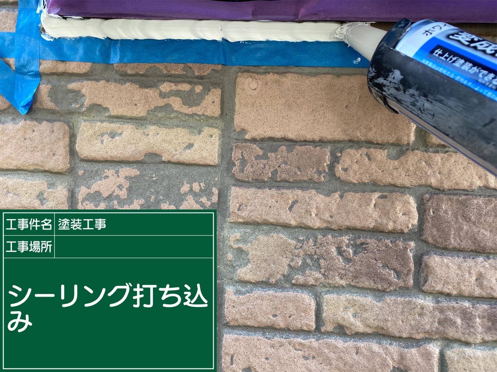 シーリング②_M00021 (1)