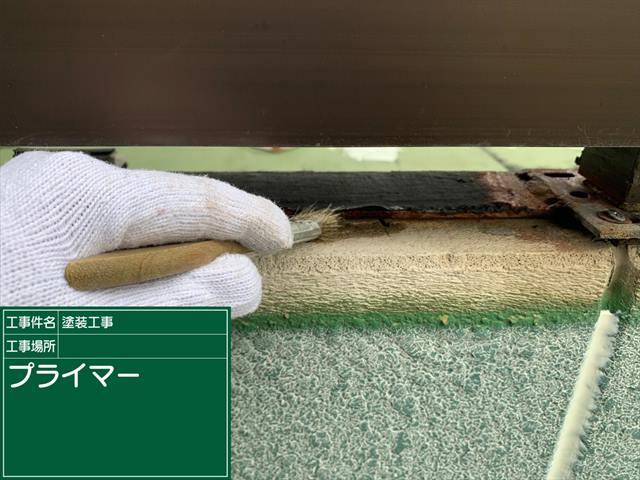 笠木プライマー_0614_M00030 (1)
