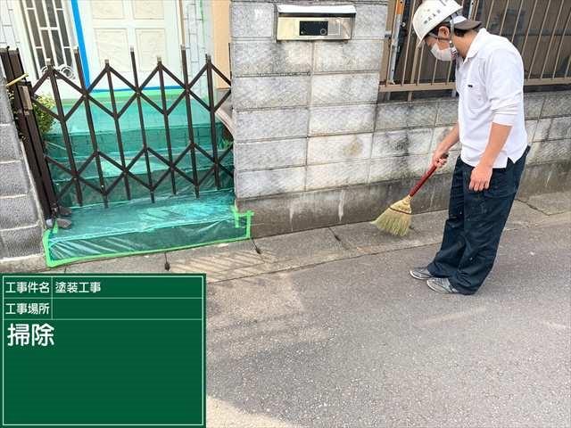 掃除_0513_M00029 (1)