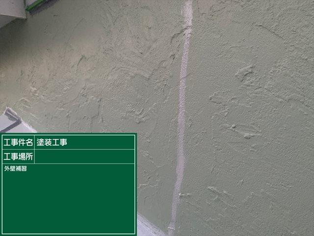 0114 外壁クラック補修(2)_M00020