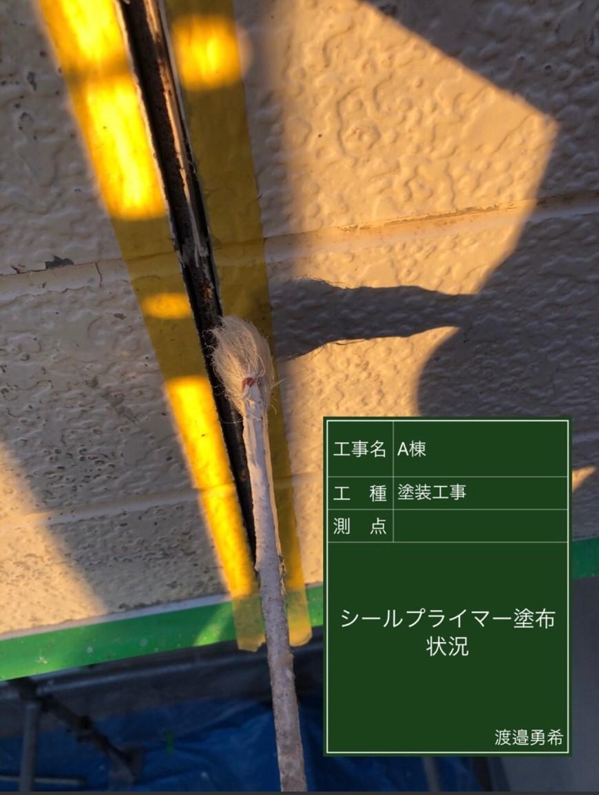 シーリング打ち替え(2)_M00015
